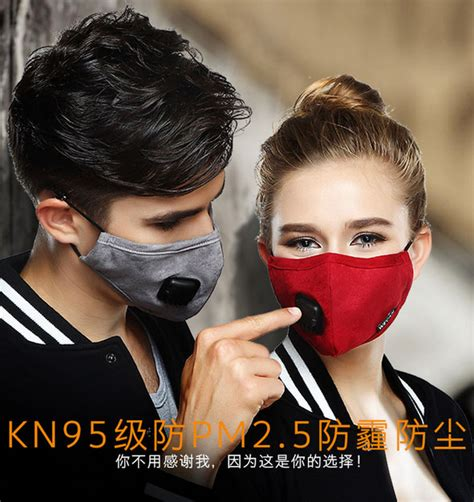 Masker Anti Polusi By Winata Motor masker filter anti polusi udara black jakartanotebook