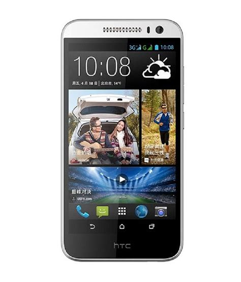 Handphone Htc Desire 616 htc desire 616 4gb pearl white mobile phones at low prices snapdeal india