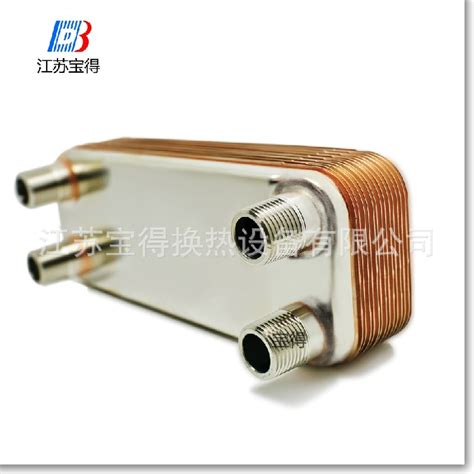 Replace Lava L Liquid by Bl14 Series Equal B3 014 Copper Brazed Plate Heat Exchanger Freon Water Coowor