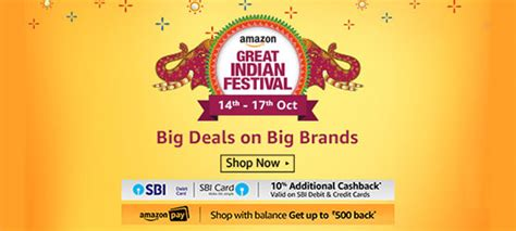 amazon great indian diwali sale 14 17 october best offers 10 cashback on sbi