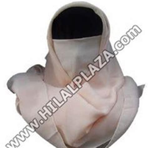 Khadijah By Royale Free Niqab abaya and niqab pictures images photos photobucket