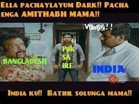 funny indian cricket trolls and memes photos 547815