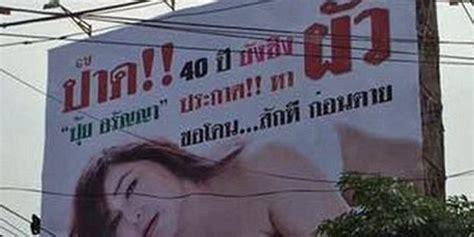 Lu Sorot Papan Reklame 5 iklan bilboard ini ini bikin heboh isinya bikin geleng