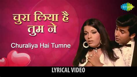 sanam re theme ringtone download chura liya hai tumne jo dil ko nazar nahi churana sanam re