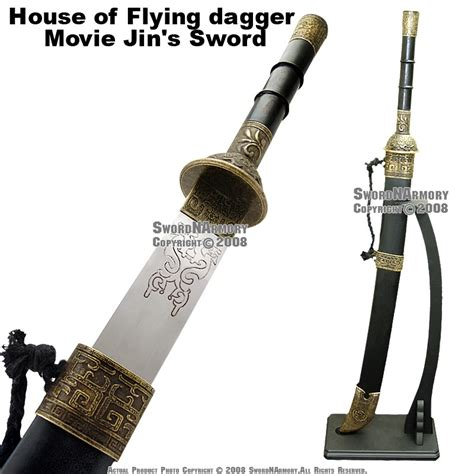 House Of Jin by House Of Flying Daggers Broad Sword Jin