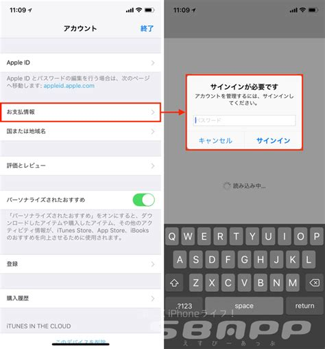 yahoo email verification required iphone iphone app store 確認が必要です や verification required の原因と対処