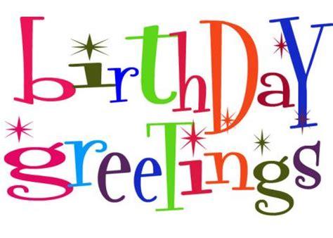 free happy birthday word design happy birthday word clip art clipart best