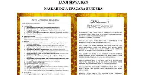format daftar hadir upacara bendera download susunan upacara bendera janji siswa dan contoh