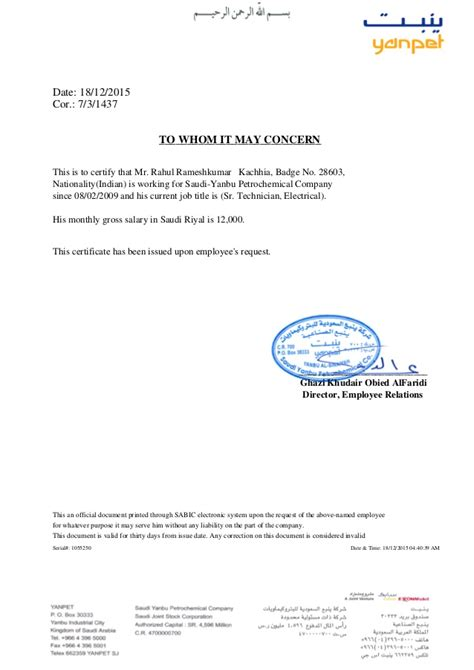 Memo Kayu Post It Ys 233 salary certificate sle format india gallery certificate design and template