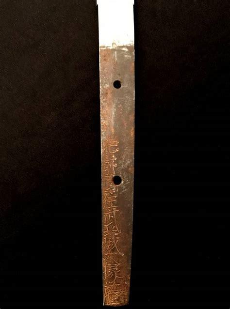 title 18 section 921 antique japanese swords ebay autos post