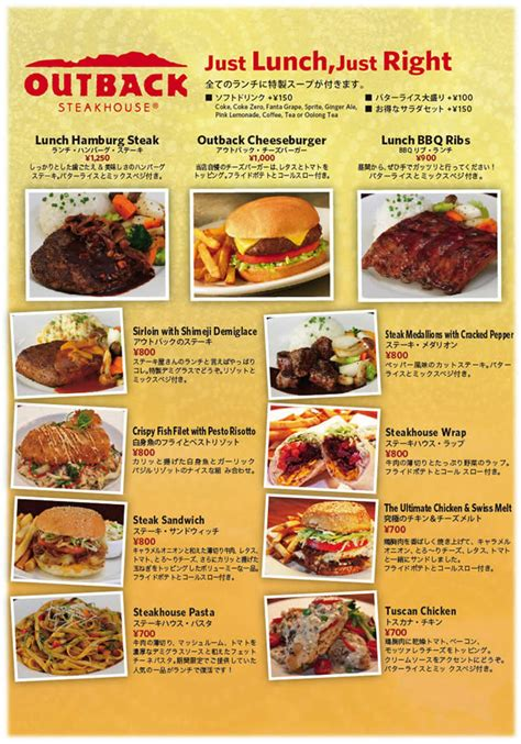 Outback Steak House Menu by Outback Steakhouse Lunch Menu Hours Gordmans Coupon Code