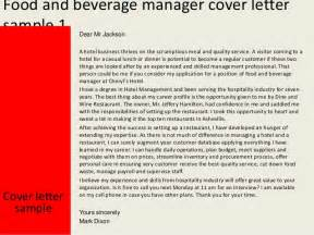 F And B Manager Cover Letter by Food And Beverage Manager Cover Letter