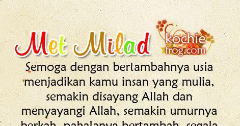 cara membuat kartu ucapan ulang tahun yang romantis ucapan selamat ulang tahun islami spesial dp bbm kata
