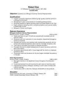 call center job description resumes
