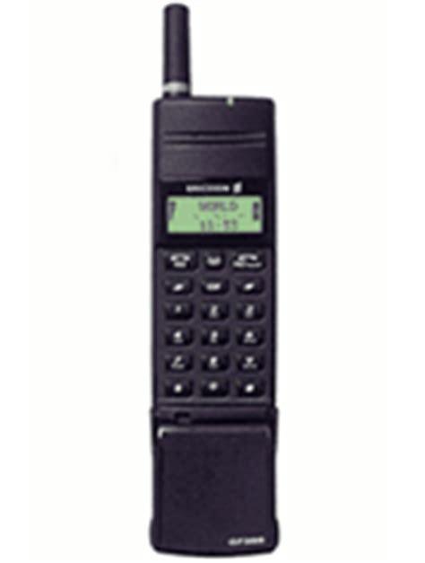 Casing Motorola V3688 Plus Keypad retrophone