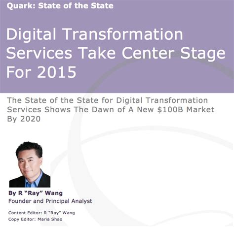 about r ray wang a software insiders point of view research preview digital transformation services take