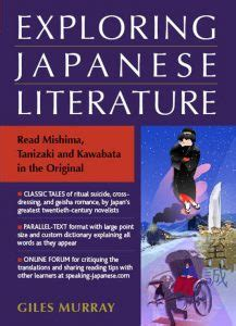themes in japanese literature exploring japanese literature speaking japanese com