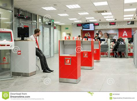 alfa bank moscow moscow russia january 25 2016 interior alfa bank one