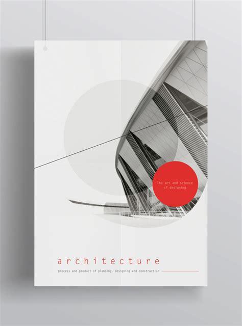architecture advertising 简约现代风格海报 海报设计 设计欣赏 素彩网