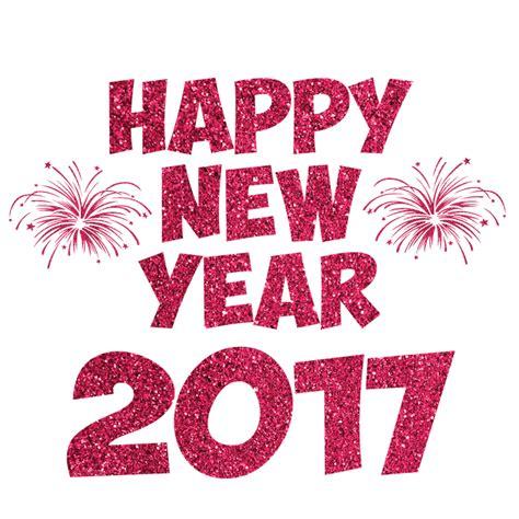무료 일러스트 새 해 2017 새해 복 많이 받으세요 새 년 인사말 pixabay의 무료