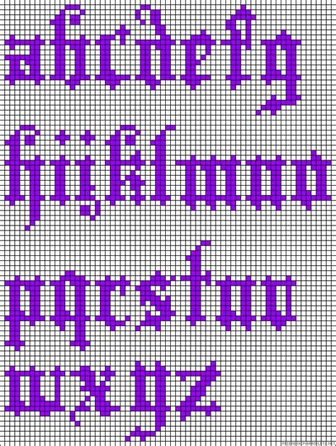 friendship bracelets alphabet letter patterns a44161 friendship bracelets net