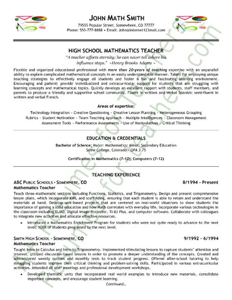 Resume Template Math Math Resume Sle Page 1