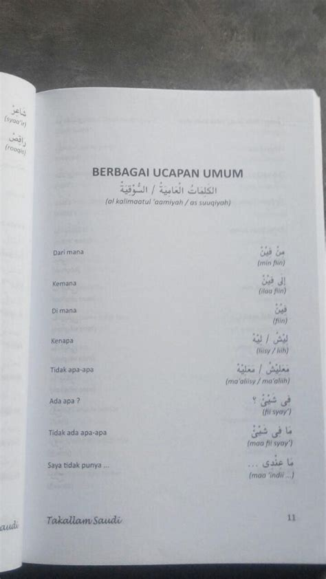 Buku Kamus Percakapan Bahasa Arab Indonesia Takallam Saudi buku takallam saudi ayo bicara dialek saudi toko muslim