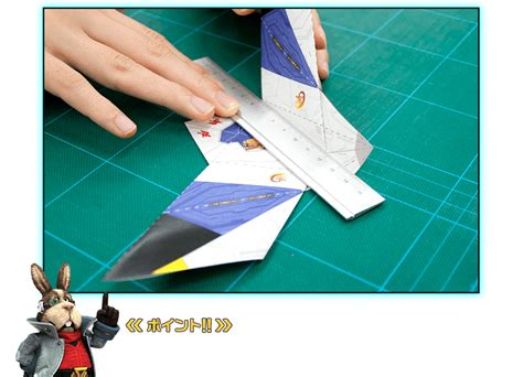 Nintendo Origami - related keywords suggestions for nintendo origami
