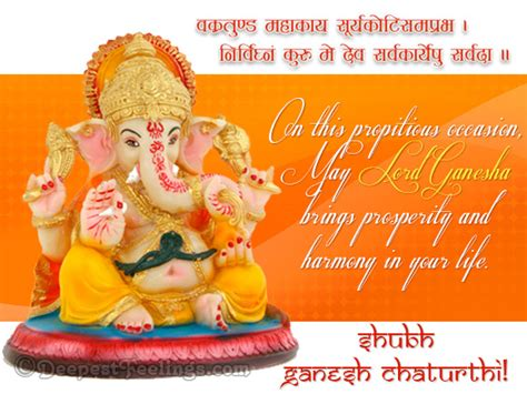 free invitation card maker for ganesh chaturthi happy ganesh chaturthi greeting cards deepestfeelings