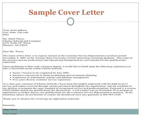 cover letter for promotion within company cover letters for promotion within company limited time