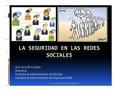 Imagenes Seguridad Redes Sociales | la seguridad en las redes sociales