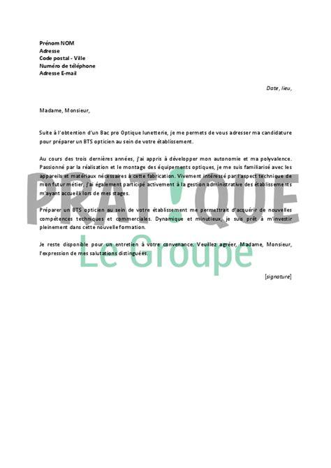 Exemple De Lettre De Motivation Opticien Lunetier lettre de motivation pour un bts opticien pratique fr