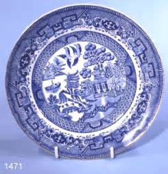 Plate Patterns by Grimwades Ye Olde Chinese Willow Pattern Vintage Tea Plate