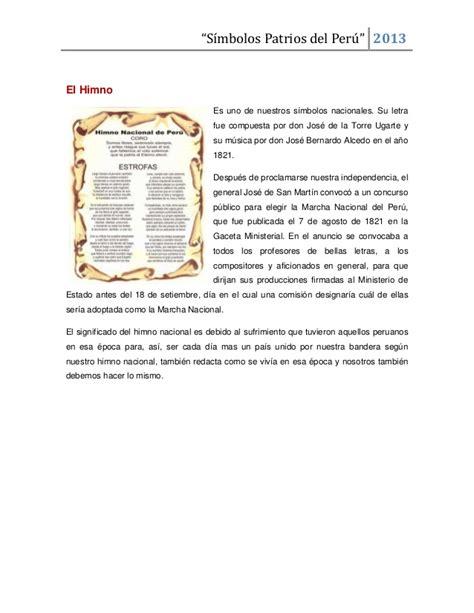 simbolos patrios del peru colouring pages page 3 s 237 mbolos patrios del per 250