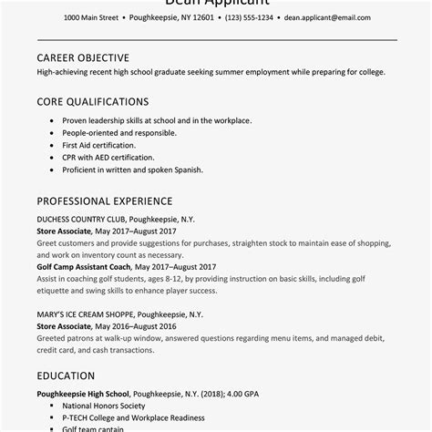 first job resume examples first time resume templates resume