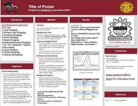 poster presentation template a3 pet land info