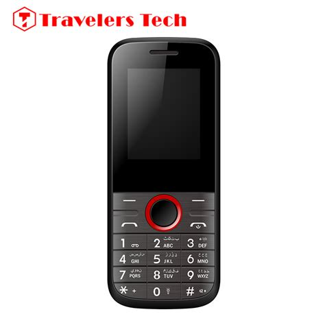 engine for mobile phone china mobile phone driverlayer search engine