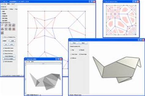 Origami Design Software - origami applications