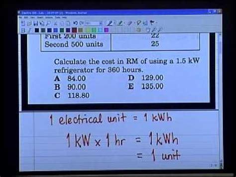 calculate electricity bill electricity bill estimator driverlayer search engine