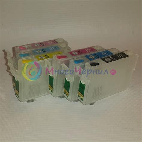epson t50 tx700w tx800 r290 r270 1410 auto reset chip перезаправляемые картриджи пзк для epson t50 tx650 t59