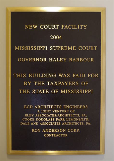 mississippi supreme court mississippi supreme court and court of appeals us