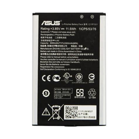 Baterai Asus Zenfone 2 Laser jual asus c11p1501 battery baterai original for asus