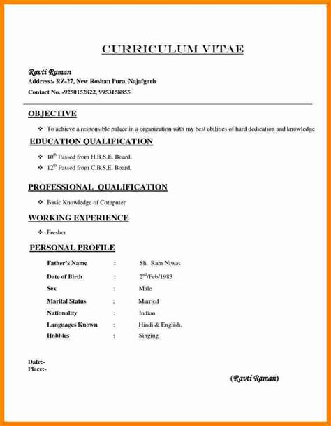 five format for curriculum vitae for freshers 5 curriculum vitae for freshers theorynpractice