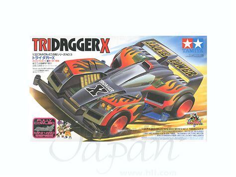 Tamiya Tridagger Wx tridagger x by tamiya hobbylink japan