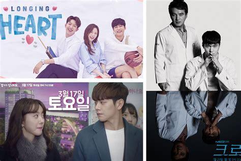 film drama korea terbaru yang lucu drama korea terbaru 2018 yang wajib kamu tonton blog unik