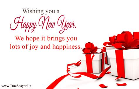new year greetings ram beautiful happy new year 2018 greetings hd images with