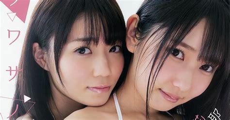 Set Inoue Yuriya Hkt48 2 hebirote akb48 photos news hkt48 hiroka komada