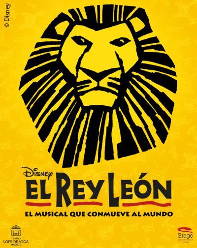 el corte ingles entradas rey leon entradas musical el rey le 243 n el corte ingl 233 s