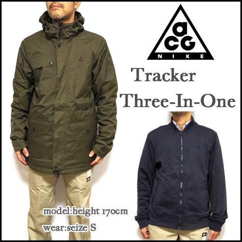 Tracker 3in1 nike acg ジャケット メンズ ナイキ tracker 3in1 jacket マウンテンパーカー