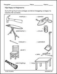 body parts worksheet for kindergarten abitlikethis